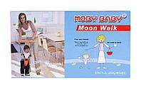 Вожжи для детей, ходунки (под верх) Moon Walk Basket Type Toddler Belt, поводок безопасности для ребенка, Хит продаж