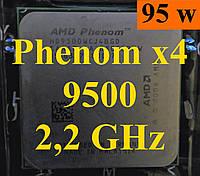 Процессоры (б/у) AMD Phenom X4 9500, 2,2 ГГц, Tray 9550 9650 9750