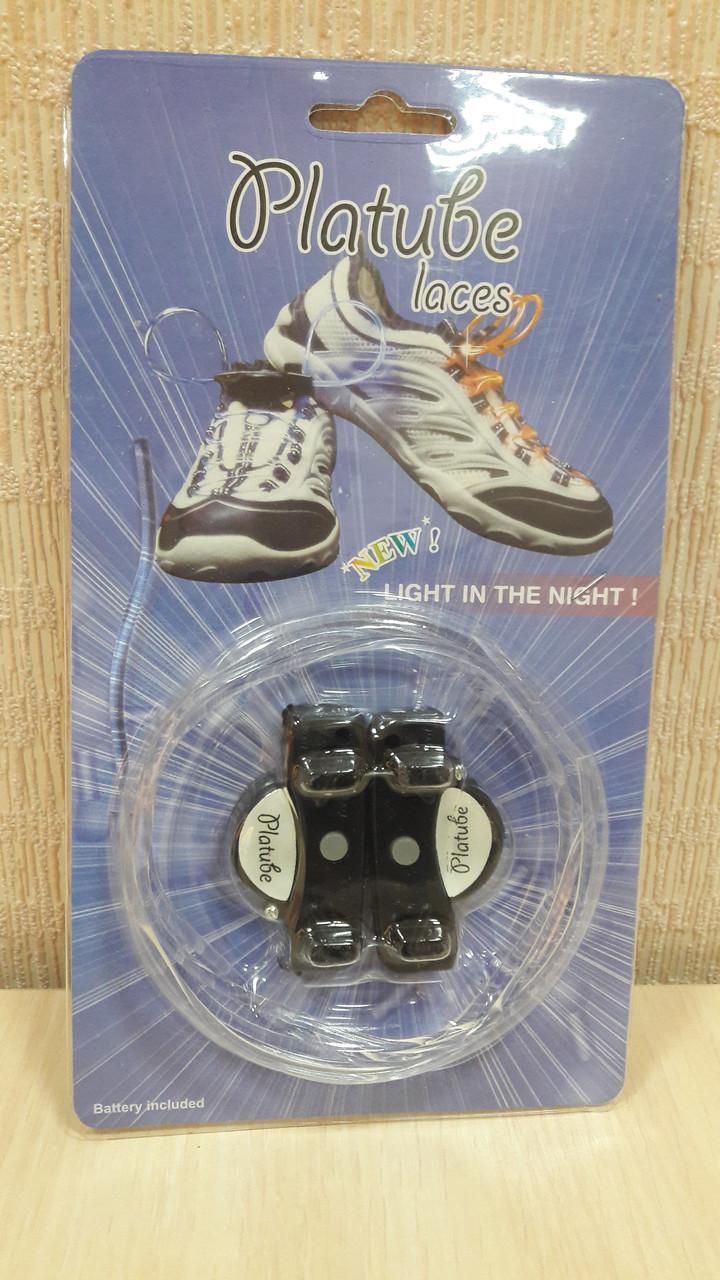 Светящиеся шнурки (разные цвета)