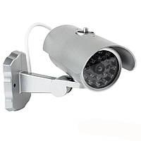 Муляж камеры видеонаблюдения Mock Security Camera ZL 2011 - камера обманка со светодиодом !, Хит продаж