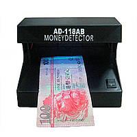 Электронный ультрафиолетовый детектор валют от сети 220V (AD-118), Хит продаж