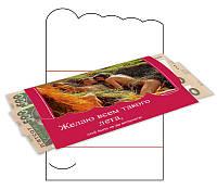 Конверт-открытка 168X109