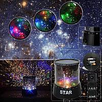 Ночник проектор звёздного неба STAR MASTER Стар Мастер! Светильник!, Хит продаж