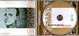 Музичний сд диск ПЕТР ЛЕЩЕНКО Grand collection (2006) (audio cd), фото 2