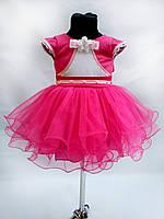 Детское нарядное выпускное платье малина