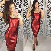 Чувственное женское платье (ткань диско, облегающее, декольте, длина миди, сзади разрез)