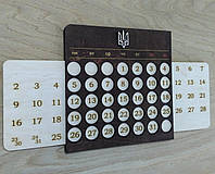 Вечный календарь Тризуб