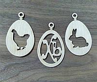 Подвески пасхальные курочка, кролик, ХВ. 8см