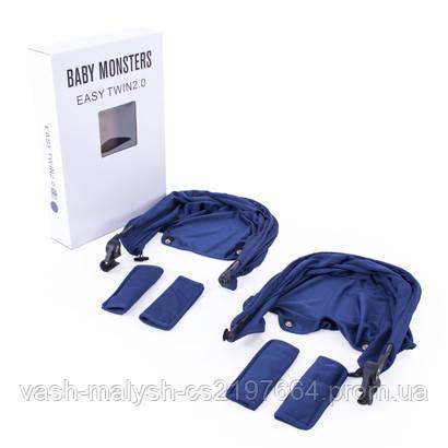 Цветной комплект Baby Monsters Easy-Twin