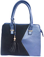 Замшевые сумки (СИНИЙ)