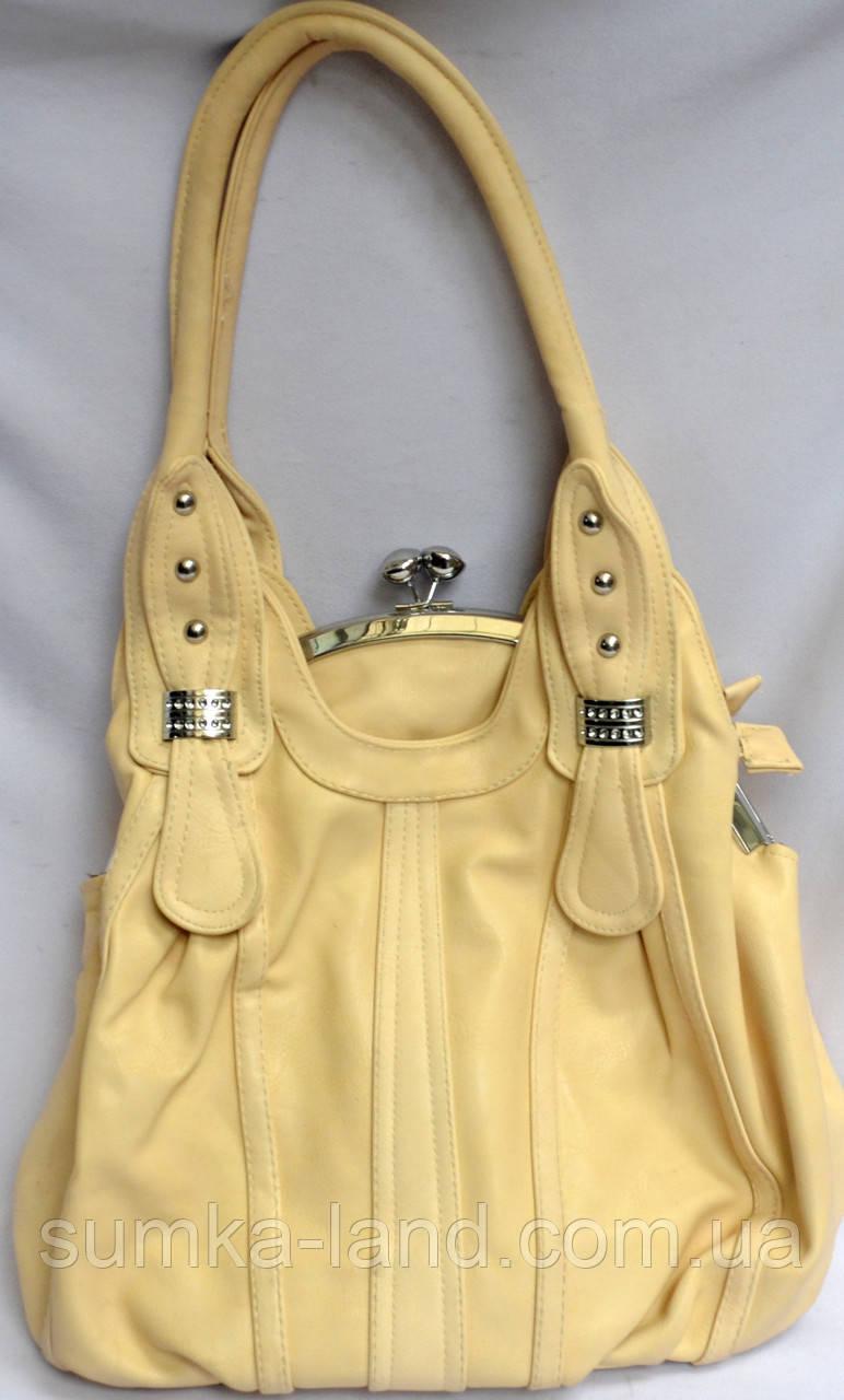Женские стильные сумки на поцелуе (МОЛОЧНЫЙ)