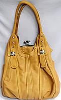 Женские стильные сумки на поцелуе (БЕЖ)