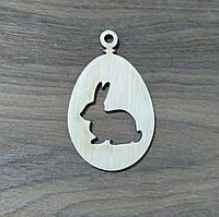 Подвеска пасхальная кролик 8см