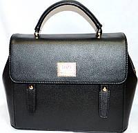 Женские элитные сумки Премиум класса (ЧЕРНЫЙ)