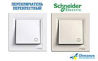 Переключатель перекрестный одноклавишный 10А Schneider Electric ASFORA