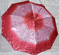 Зонты женские АВТОМАТ (6 цветов)