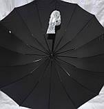 Зонты трости СЕМЕЙНЫЕ, фото 2