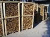 Как выбрать дрова для твердотопливного котла