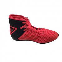 Боксерки Adidas SPEEDEX 16.1 (красно-черные)