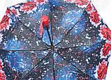 Зонты женские (12 цветов), фото 3