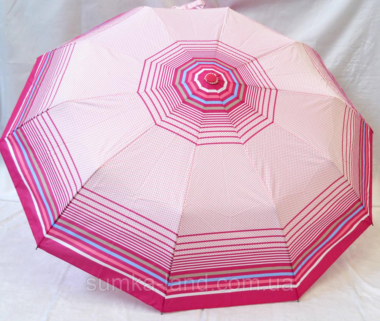 Зонты женские (6 цветов)