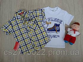 Набор рубашка+футболка для мальчика р.1-4 года