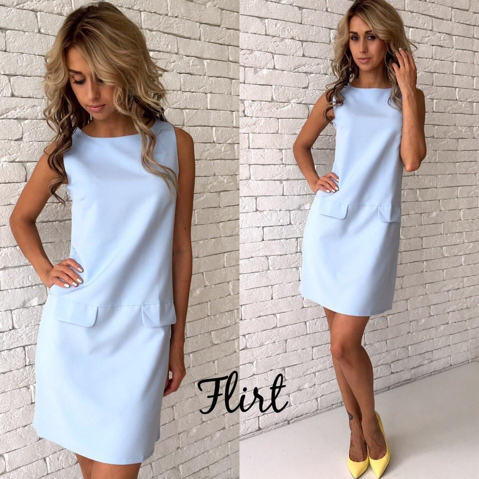 Платье летнее прямого кроя