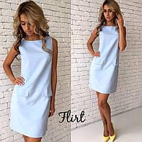 Красивое летнее платье прямого покроя