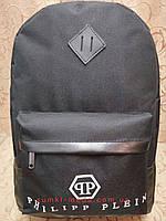 Рюкзак qp с кожаным дном Спортивный городской стильный только ОПТ