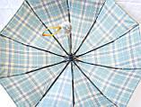 Зонты женские (6 цветов), фото 2