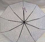 Зонты женские + ПОДАРОЧНАЯ УПАКОВКА, фото 2