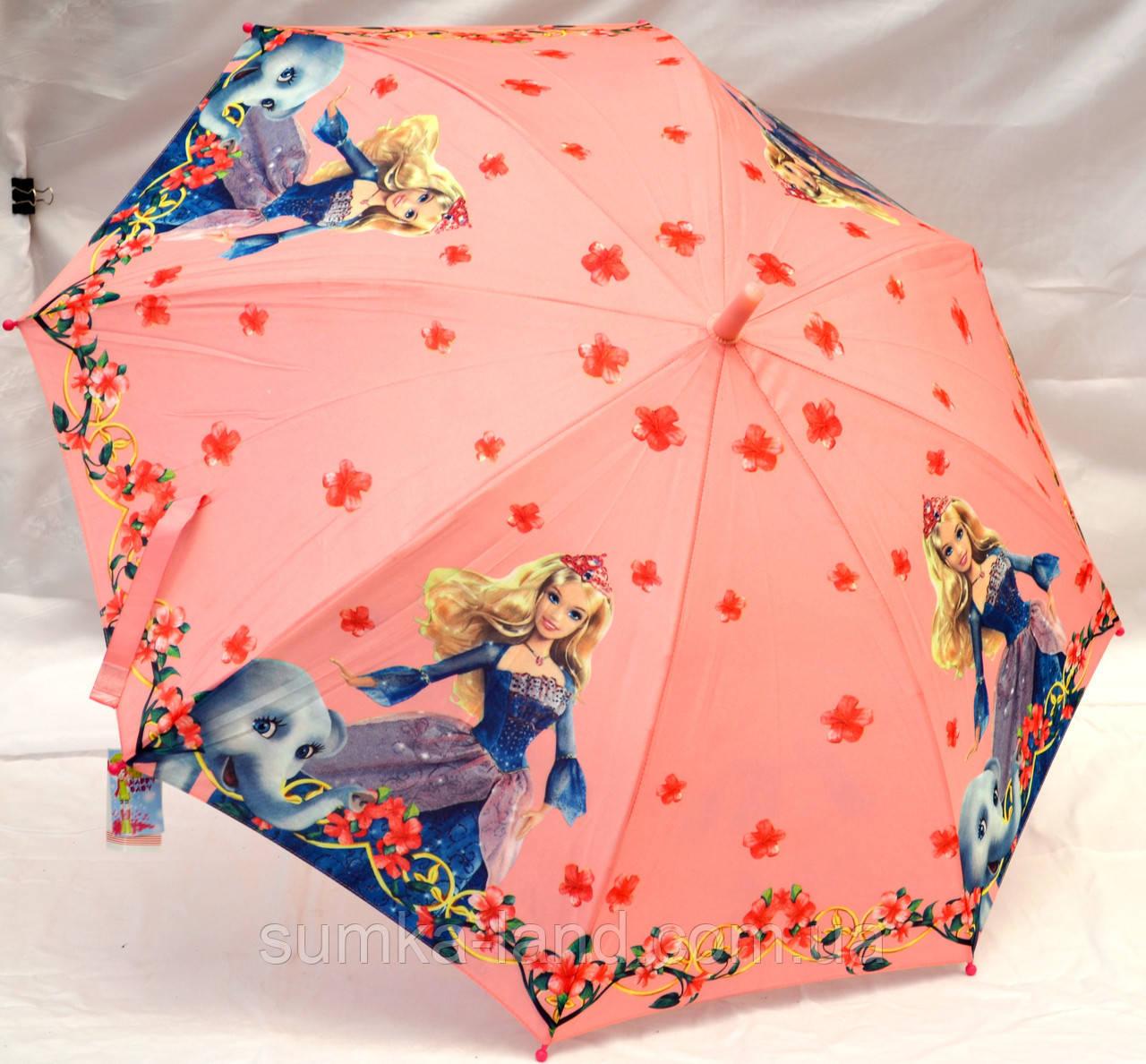 Зонты детские (5 цветов)