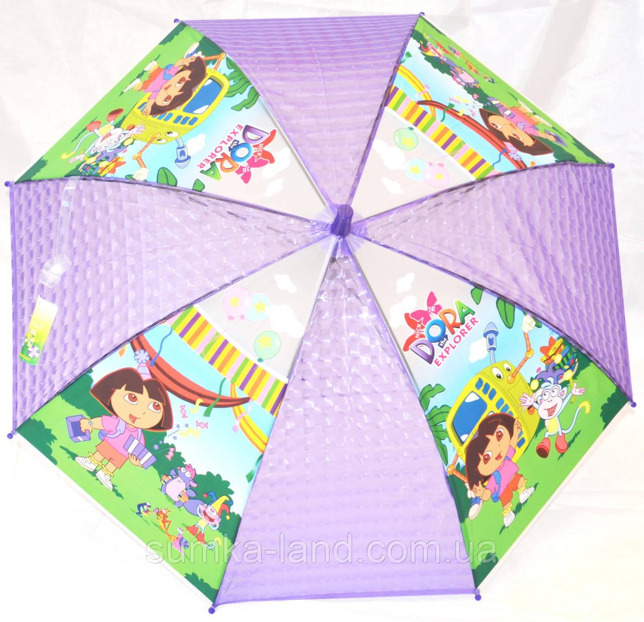 Зонты - трости детские 3D + СВИСТОК (6 цветов)