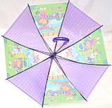 Зонты - трости детские 3D + СВИСТОК (6 цветов), фото 2