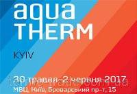 Мы рады пригласить Вас на выставку Аква Терм 2017