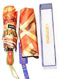 Зонты женские в подарочных упаковках (3 цвета), фото 3