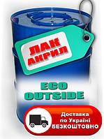 """Лак акриловый на водной основе """"ECO-OUTSIDE"""" 40кг"""