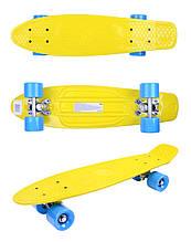 Доска для катания «GO Travel» (LS-P2206YBS) пенни борд желтый, голубые колеса, 56 см