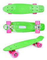 Доска для катания «GO Travel» (LS-P2206GPS) пенни борд зеленый, розовые колеса, 56 см