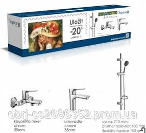 Комплект смесителей для ванной комнатыImprese Kit (20080)