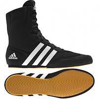 Боксерки Adidas Box Hog 2 (черные)