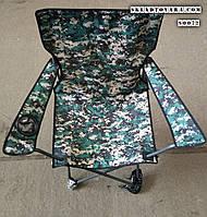 Кресло складное для рыбалки и отдыха