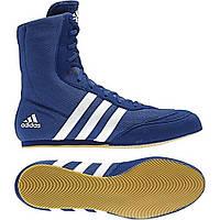 Боксерки Adidas Box Hog 2 (Синие)