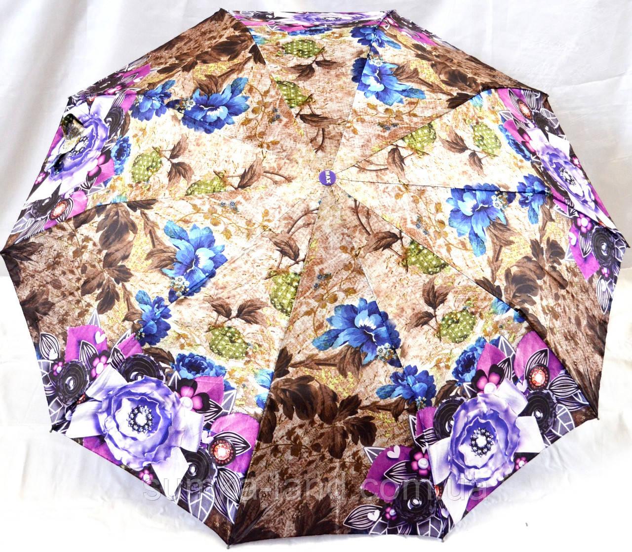 Зонты женские ПОЛУАВТОМАТ (6 цветов)
