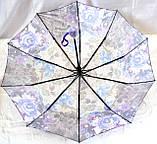 Зонты женские ПОЛУАВТОМАТ (6 цветов), фото 2