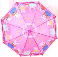 Зонты - трости детские + СВИСТОК (3 цвета), фото 1