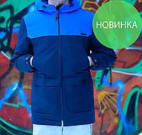 Парка мужская темно синяя, весна / осень 2017 / куртка мужская весна, с капюшоном, цвет электрик