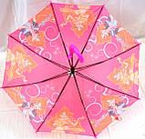Зонты - трости детские (2 цвета), фото 2