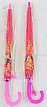 Зонты - трости детские (2 цвета), фото 3