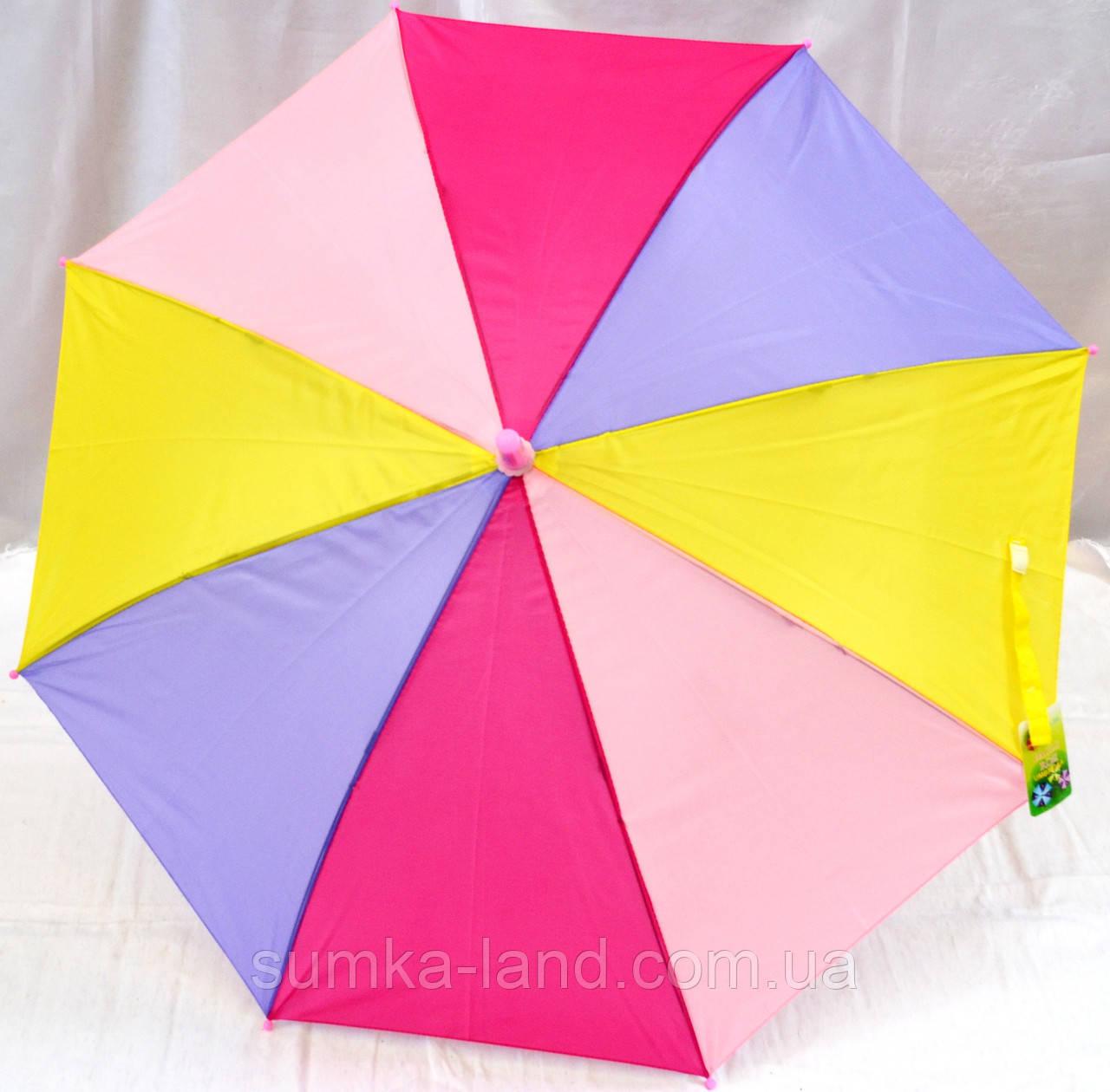 Зонты - трости детские (4 цвета)